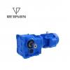Plastic extruder gearmotor REDSUN K 1